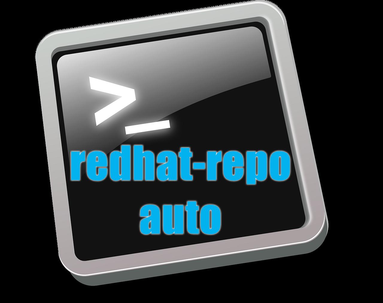 redhat.repoファイルはサブスクリプション登録で自動作成される
