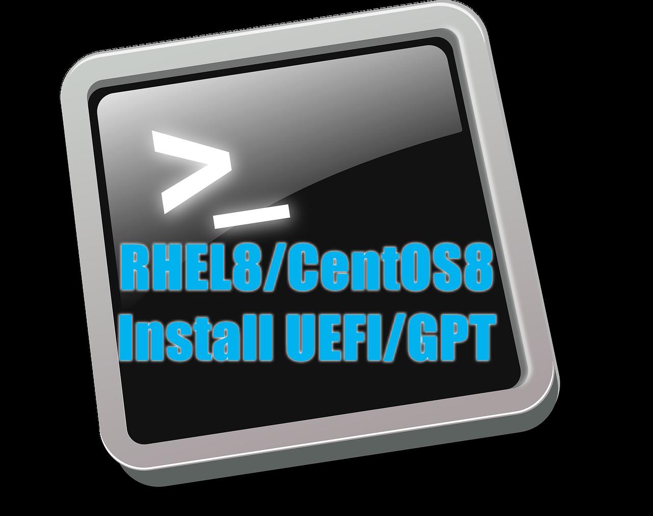 【RHEL8/CentOS8】2T越え対応OSインストール方法(UEFI編)